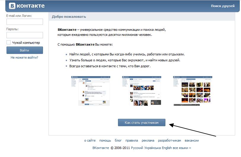 Дуров Павел Валерьевич  Википедия