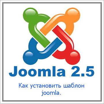 Forex шаблон joomla